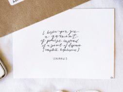 encouraging-bible-verse-Isaiah-2.jpg